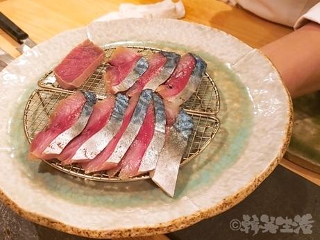 中目黒 おにかい 鮨おにかい 鯖のスモーク