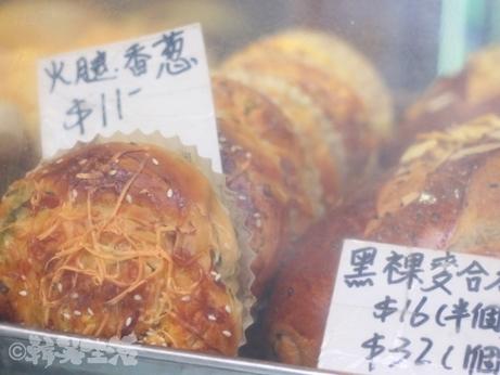 香港 朝食 カフェ パン 檀島珈琲餅店