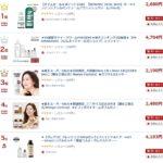 韓国コスメ 人気ランキング