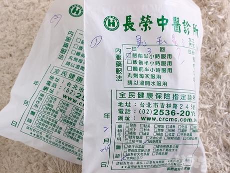 台湾ダイエット 中医 埋線 注射 薬
