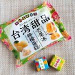 台湾甜品 チロルチョコ
