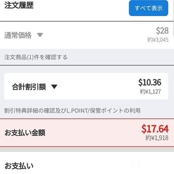 韓国コスメ 魔女工場 アンプル 美容液 免税店 ネット免税店