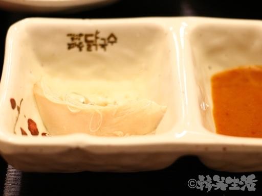 ソウル 坡州タッグクス 鶏うどん 現代百貨店