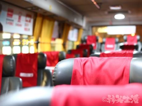 金浦空港 バス 6021 時刻表