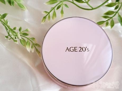 韓国コスメ AGE20's エイジトゥエニー ファンデ カバーパクト 肌タイプ別