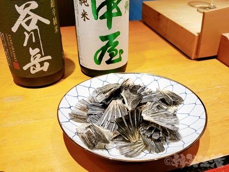 奥沢 満る川 会席料理 和食 ふぐ