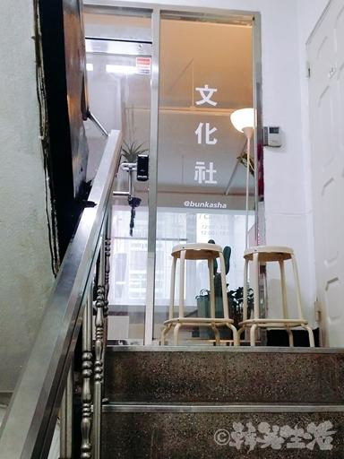 ソウル 乙支路 文化社 フルーツサンド