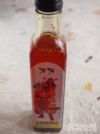 台湾 お土産 辣油