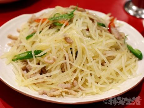 池袋 グルメ 中華料理 永利 酢豚 ジャガイモ 人気店