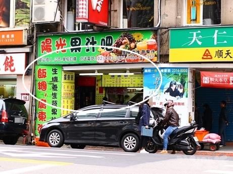 台湾グルメ 台北の朝食 台湾おにぎり 飯糰 飯糰霸 台北駅