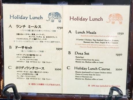 京橋 カレー インド料理 ダバインディア ランチ 行列