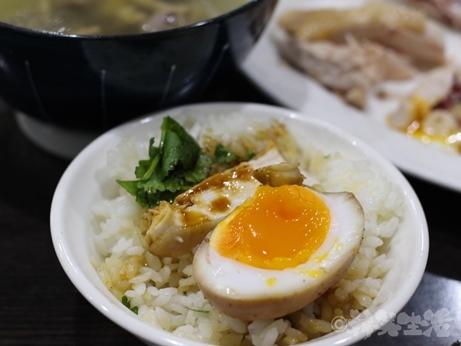黒點鶏肉 中山 北門 迪化街 朝食 鶏油飯 鶏肉