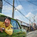 映画 韓国 タクシー運転手 ソン・ガンホ