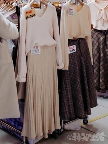 南 地下ショッピング街 洋服 韓国ファッション プリーツ スカート
