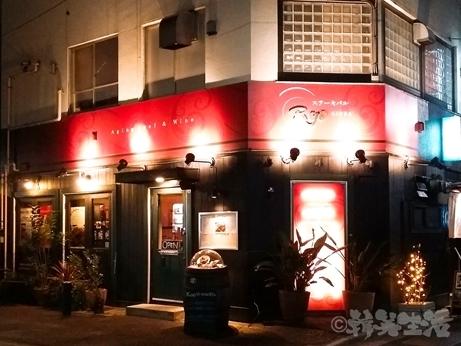 銀座 東銀座 熟成肉 ステーキバル Ryo GINZA ワイン