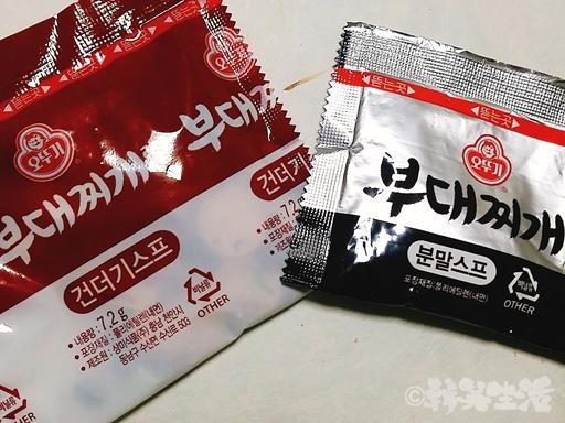 韓国 プデチゲ ラーメン オットゥギ