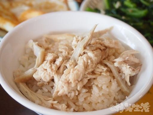 台北 圓山 丸林魯肉飯 鶏肉飯 魯肉飯