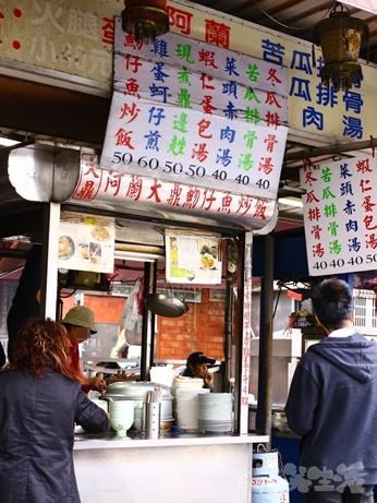 台湾グルメ 大橋頭 阿蘭大鼎魩仔魚炒飯 しらすチャーハン 炒飯