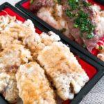 千駄木 肉と日本酒 テイクアウト 弁当 焼肉弁当