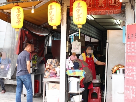 台湾グルメ 忠孝復興 肉まん 肉包 姜包子 姜太太包子店