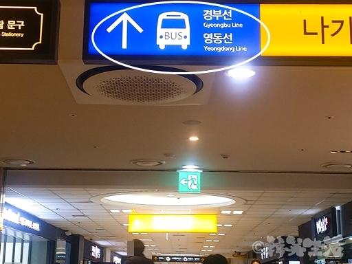 高速ターミナル 牡蠣 バスターミナル 京釜線