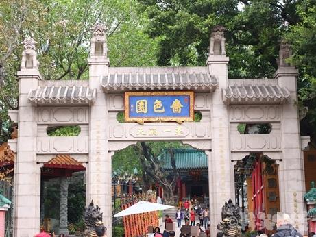 香港 パワースポット 黄大仙