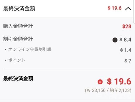 韓国コスメ AGE20's エイジトゥエニー ファンデ カバーパクト オンライン免税店