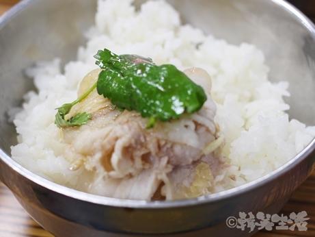 台北 長白小館 酸菜白肉鍋 國父記念館