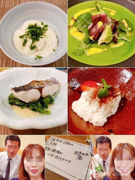 蒲田 蓮沼 大田区 会員制 人気店