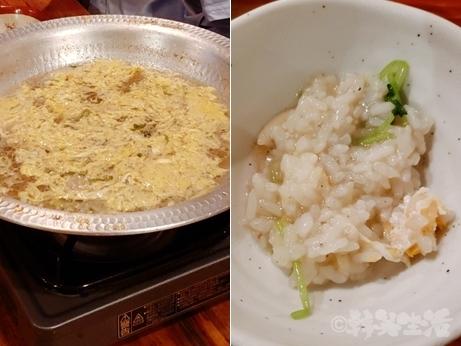 渋谷 イベリコ豚 おんどる焼 裏渋谷 韓国料理 セリ鍋 コース