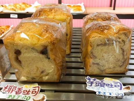 台北 キャロル 芋パン Carol