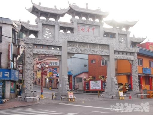 韓国 仁川 チャイナタウン