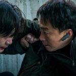 韓国 映画 ビースト 韓国映画 ユ・ジェミョン イ・ソンミン
