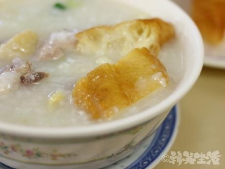 香港 鶏粥 朝食 彌敦粥麵家
