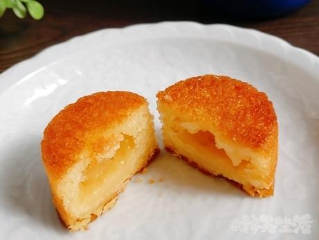 Butters クラフトバターケーキ バターケーキ プレスバターサンド
