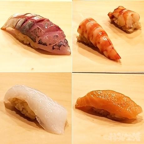 四ツ谷 四ツ谷三丁目 寿司 やす秀 後楽寿司 握り