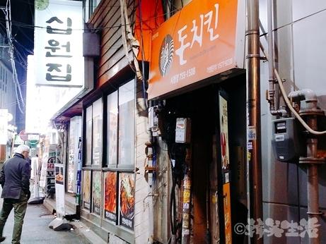 ソウル 市庁 プルコギ シボンチプ