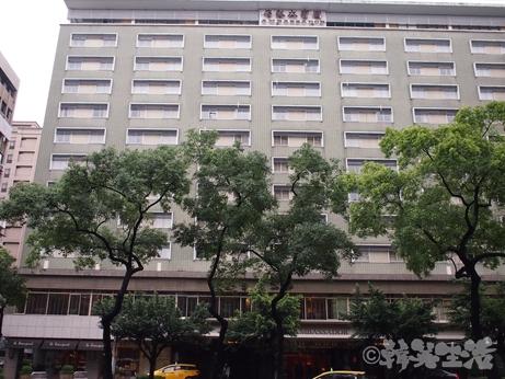 台北 ホテル 国賓大飯店 アンバサダーホテル
