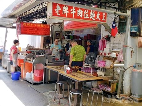 台湾グルメ 台北駅 城中市場 老牌牛肉拉麺大王 炸醤麺