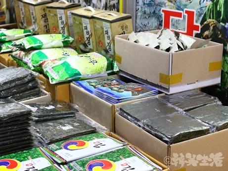 韓国 中部市場 キムカル 刻み海苔