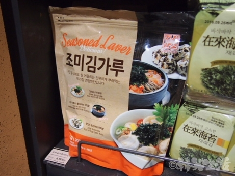 韓国 高級スーパー 韓国海苔 キムカル