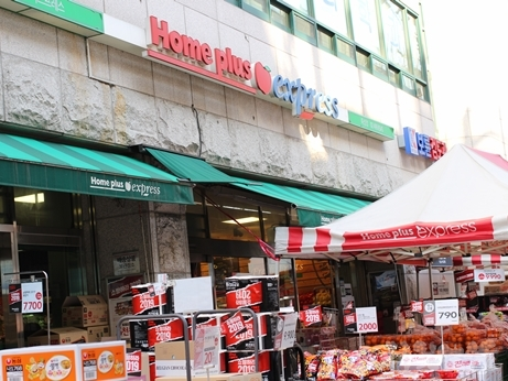 韓国 栗 ゆで栗 ホームプラス スーパー エクスプレス