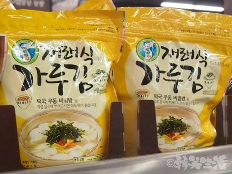 韓国 スーパー カルキム 韓国海苔