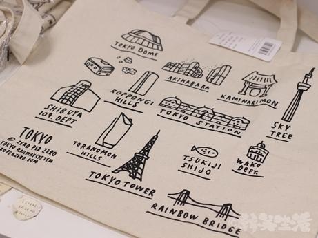韓国 路線図 地図 デザイン 雑貨 ゼロパーゼロ ゼロスペース 店舗