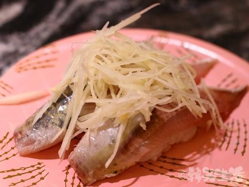 回転寿司 根室花まる 銀座 ネタ