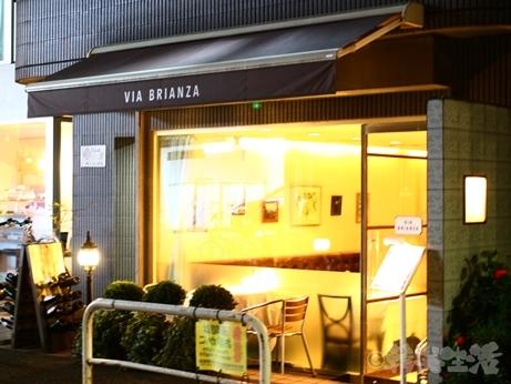 麻布十番 イタリアン ヴィアブリアンツァ VIA Brianza ディナー コース