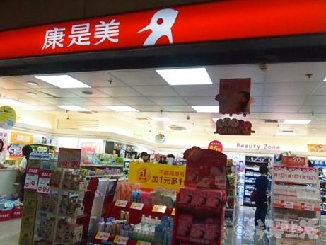 台湾 ドラッグストア お土産 シャンプー