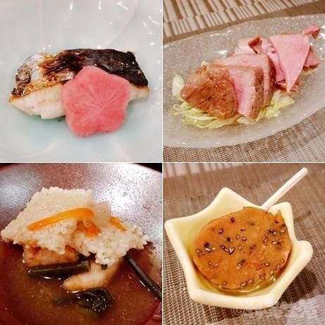 蒲田 蓮沼 グルメ 会員制 懐石料理