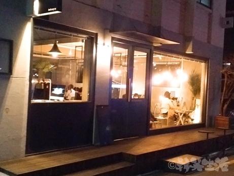 合井 カフェ beforegray アップルティー