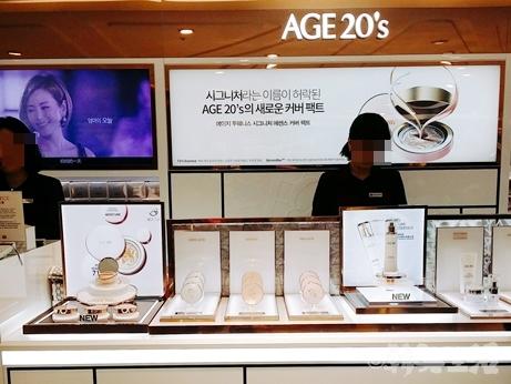 免税店 人気 韓国コスメ AGE20's